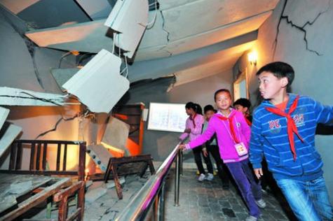 宁波开建国内最大地震科普体验馆
