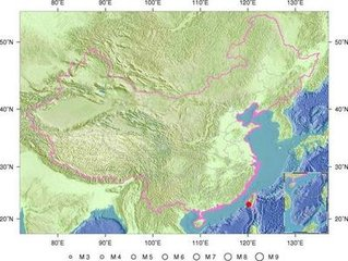 台北发生史上最大规模地震 震中距市中心12公里