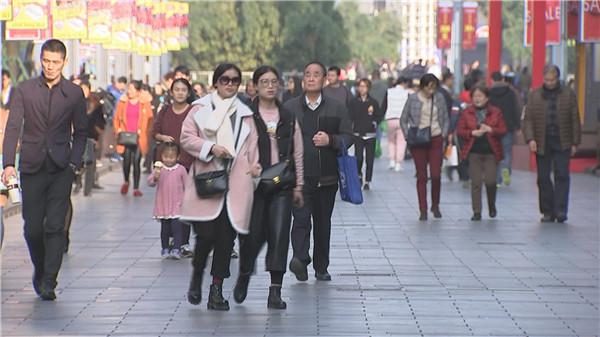 """七天春节长假结束 赶紧甩掉""""节后综合征"""""""