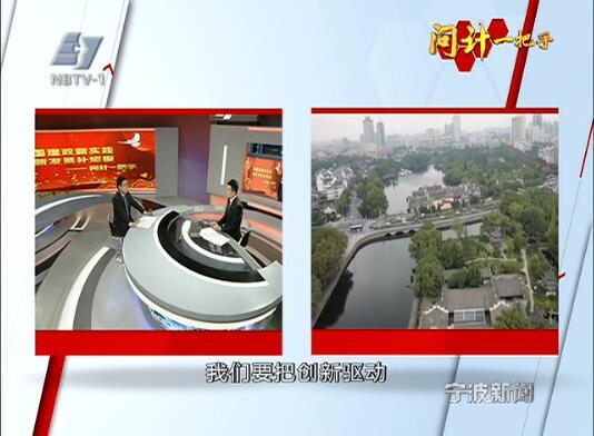 访海曙区区长吴胜武