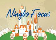 Ningbo Focus