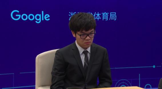 柯洁不敌AlphaGo落泪 人机大战以三连败收官