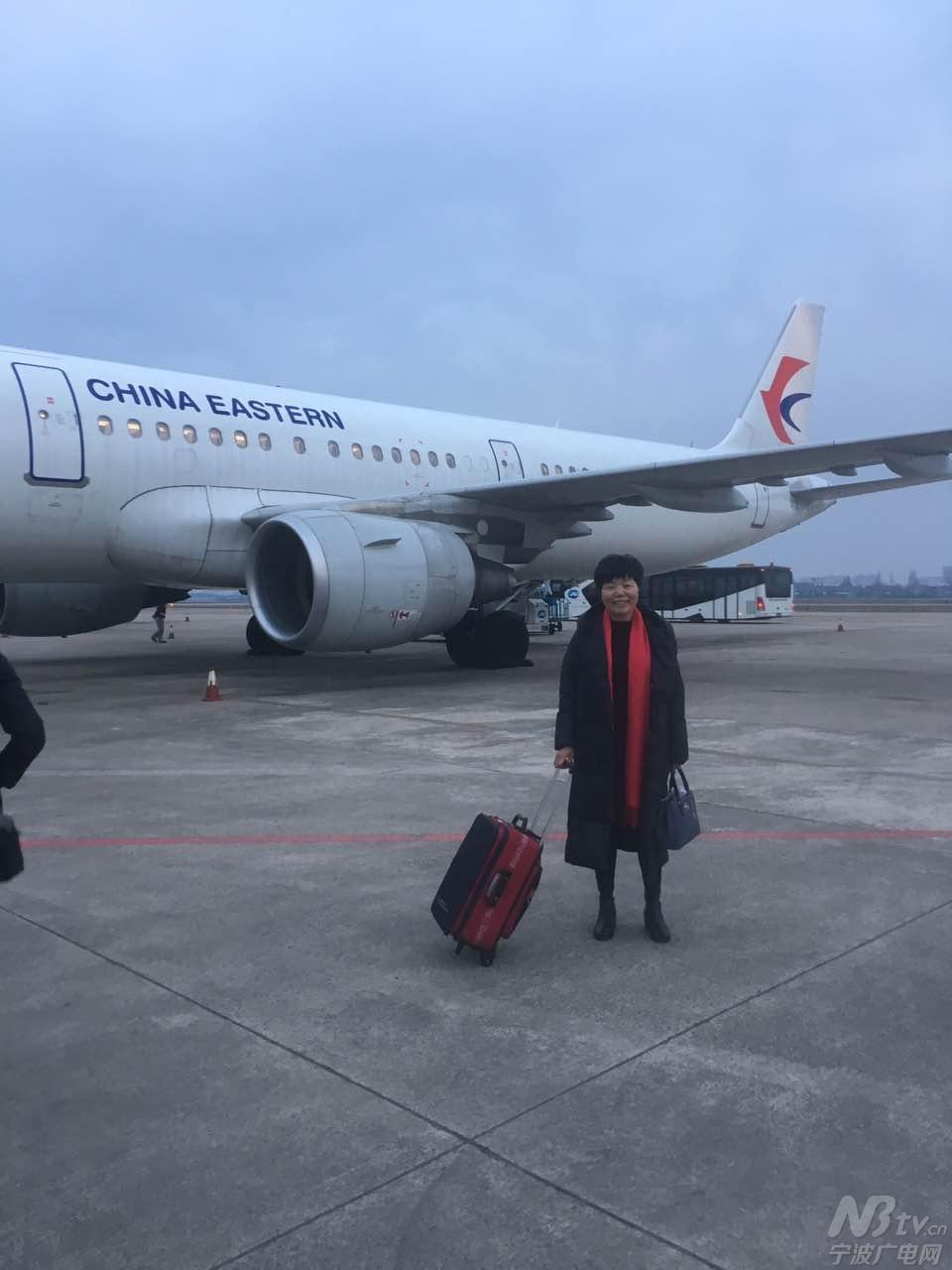 俞复玲出发去北京了-宁波广电网