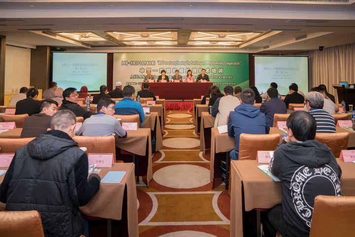 中国—东盟检疫处理技术培训班在甬举办