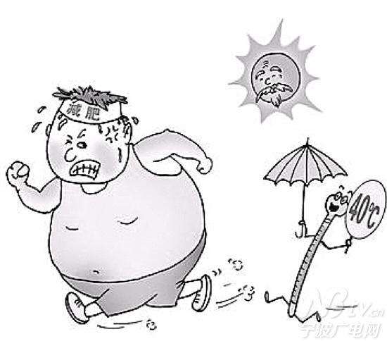 胖子们的春天来了!多学科医生齐帮你免费减肥
