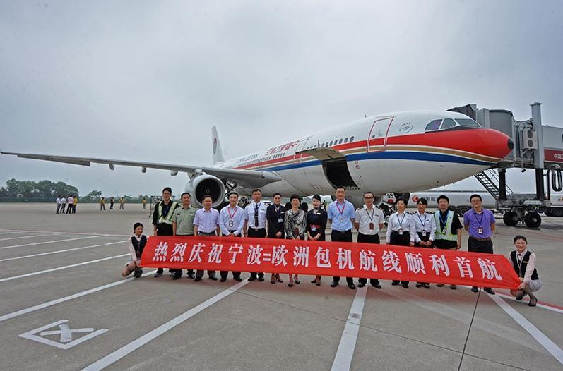 宁波机场开通欧洲航线 首飞客座率90%以上