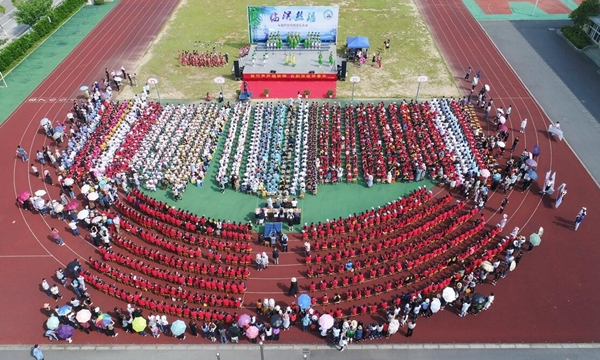 要破世界纪录的节奏吗?象山千名少年同奏葫芦丝