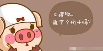 """""""余姚方言加入微信表情包图片"""
